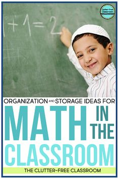 Math manipulatives at math centers and math stations end up everywhere during math workshop, guided math, and other hands-on learning opportunities! Read to find out how the Clutter Free Classroom has found storage solutions that actually work like containers, bins, baskets, tubs, drawers, shelves, and more! #classroomorganization  #clutterfreeclassroom