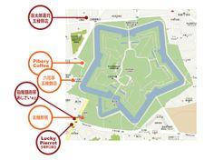 函館旅遊行程建議(1)::五稜郭公園散策