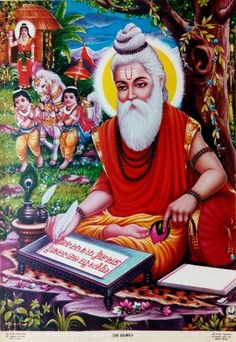 Shri Valmiki Ji  Valmiki gave shelter to Sītā in his hermitage when Rama banished her. Kuśa and Lava the twin sons of Sri Rama were born to Sītā in this hermitage.  Valmiki taught Ramayana to Kuśa and Lava, who later sang the divine story in Ayodhyā...