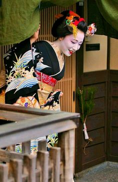 Japanese Design, Japanese Art, Japanese Style, Kimono Japan, Japanese Kimono, Japan Landscape, Landscape Art, Yukata, Kabuki Costume
