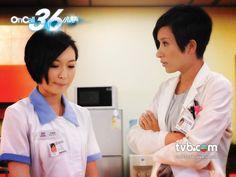 tvb hippocratic crush poster   The Hippocratic Crush - On Call 36小時 ~ Posters