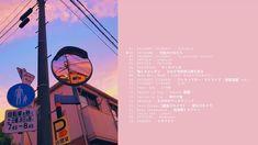 Japanese indie rock songs I think you should listen at least once/playlist Indie Pop, Indie Music, Music Songs, Indie Rock Playlist, Spotify Playlist, Japanese Song, Cute Japanese, Underrated Artists, Cute Songs