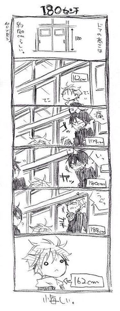 Haikyuu - hinata be glad ur small ! U won't find it comfortable to bang ur head like tsukishima -.-' poor boy<< Perks of being a short person~ Kageyama Tobio, Kagehina, Daisuga, Haikyuu Karasuno, Iwaoi, Tsukishima Kei, Haikyuu Funny, Haikyuu Fanart, Haikyuu Anime