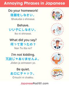Learn Japanese - JapanesePod101.com Learn Basic Korean, How To Speak Korean, Learn Chinese, Korean Words Learning, Korean Language Learning, Learning Arabic, Learning Italian, Korean Slang, Korean Phrases