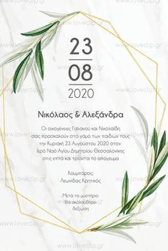 New bridal cards and invitations 2020 by Loveclip Wedding Invitation Cards, Wedding Cards, Christening, Wedding Inspiration, Shapes, Bridal, Wedding Ecards, Wedding Invitations, Bride