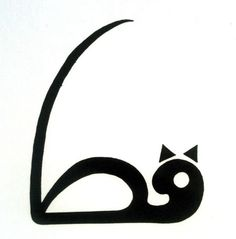 """""""Cat"""" in Arabic. For a behind ear tattoo if I make it to Jordan and back!"""