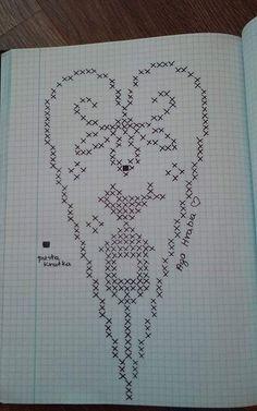Crochet Curtains, Crochet Doilies, Crochet Home, Free Crochet, Cross Stitching, Cross Stitch Embroidery, Crochet Wallet, Stitch Patterns, Crochet Patterns