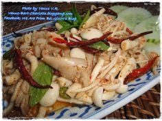 ลาบเห็ดเจ 3 สหาย (อาหารเจ)   อาหารเจ เมนูอาหารเจ สูตรอาหารเจง่ายๆ กินเจ เทศกาลกินเจ2557