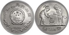 Numissearch.com - Asia (Including Near East) - China - China - peoples republic since 1949. 35 yuan, 1979, Year of the Child, only issued 1000 copies, st dull.  Dealer Dr. Reinhard Fischer Auktionen  Auction Starting Price: 4500.00 EUR