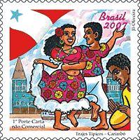 LORENA FILATELIA: Agosto 2012-CARIMBÓ
