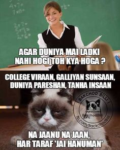 Stupid Funny Memes, Funny Quotes, Phone Backgrounds, In My Feelings, Jokes, Lol, Humor, Dil Se, Movie Posters