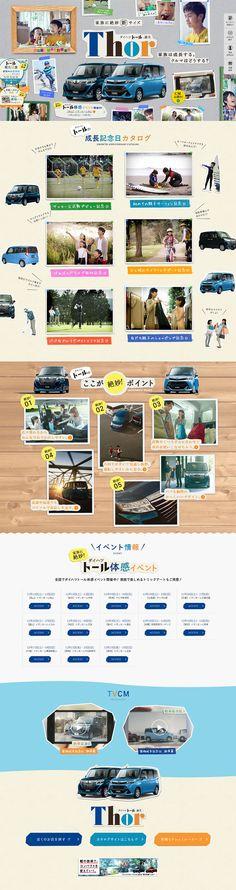 Thor【車・バイク関連】のLPデザイン。WEBデザイナーさん必見!ランディングページのデザイン参考に(にぎやか系)