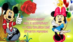 Minnie Mouse, Congratulations, Happy Birthday, Disney Characters, Crafts, Craft Ideas, Drink, Places, Food