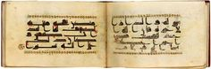 Fragment from a Tenth-Century Qur˒an | Tenth-Century Qur˒an - Qur˒ans could be in one or multiple volumes, sometimes as many as thirty, in which each volume contained a thirtieth of the text, called a juz˒. | The Morgan Library & Museum