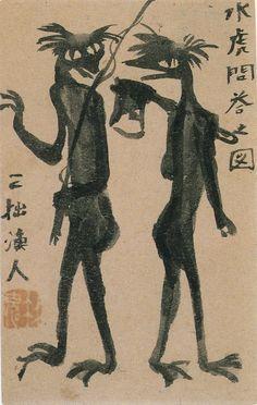 Kappa, cover illustration of Akutagawa Ryunosuke's novel