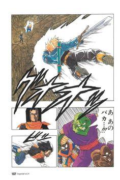 Dragon Ball #manga