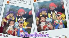 Pokemon Comics, Pokemon Fan Art, Pokemon Alola, Pokemon Ships, Pokemon Memes, Pikachu, Equipe Rocket, Pokemon Game Characters, Doraemon Wallpapers