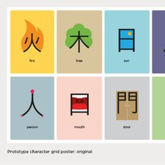 Learn Chinese in the Time It Takes to Eat Breakfast. Language learning cars by ShaoLan Hsueh. http://www.policymic.com/articles/86131/learn-chinese-in-the-time-it-takes-to-eat-breakfast?utm_source=policymicFB&utm_medium=main&utm_campaign=social