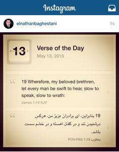 بنابراین، ای برادران عزیز من، هرکس درشنیدن تند و در گفتن آهسته و در خشم سست باشد. (یعقوب ١: ١٩)