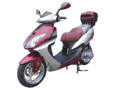 Hawk-Eye 150cc Scooter Cheap Mopeds For Sale, Moped Scooters For Sale, Classic Vespa, 3 Wheel Scooter, Cheap Motorcycles, 3rd Wheel, Aluminum Wheels, Hawkeye, Fishing