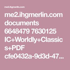 me2.ihgmerlin