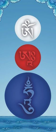 Om Ah Hung - Purification Practice http://www.rimayrinpoche.com/index.php?option=com_content=article=80=92=en