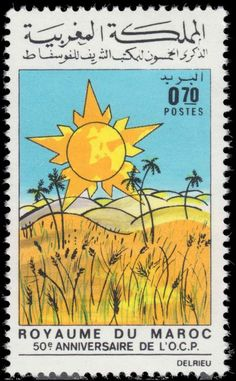 Morocco 1971 Sherifan Phosphates Office unmounted mint.
