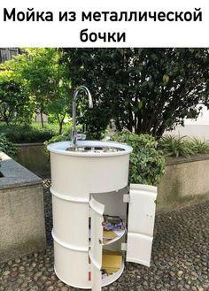 Outdoor Kitchen Sink, Outdoor Sinks, Outdoor Bathrooms, Barrel Sink, Metal Barrel, Barrel Projects, Outdoor Projects, Backyard Patio, Backyard Landscaping