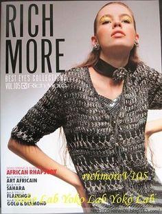 Rich More. Spring Summer - №105 - 2010