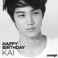 Happy Birthday to #EXO's Kai! #HappyKaiDay