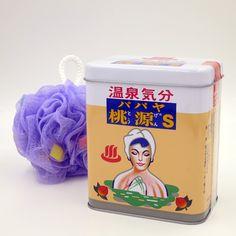 """「桃源」復刻版浴鹽 / """"Papaya Togen"""" Bath Salt  The replica version of """"Papaya Togen"""" bath salt which is a renowned Japanese brand. """"Togen"""" launched the bath salt products since 1955. Many Japanese households love this high-quality product.  It is formulated with papain, a type of vegetable enzyme, that helps remove impurities in pores and eliminate dead skin cells. The peach leaf extract moisturizes the skin. It has soothing effect on neuralgia.   #madeinjapan"""