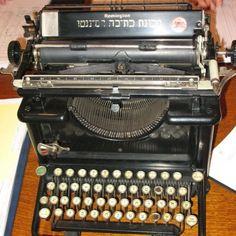 I want this! #typewriter #hebrew