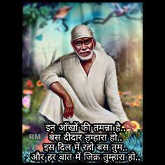 Sai Baba Photos, Om Sai Ram, Osho, Hindi Quotes, Goddesses, Krishna, Lord, Success, Thoughts