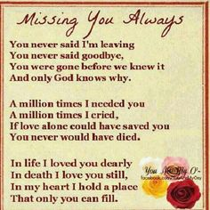 I miss you Mommy and Daddy!