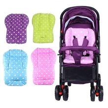 Carrinho de bebê almofada Stroller Pad almofada macia de bolinhas de algodão , assento de carro forro preenchimento grosso 0 - 36 meses 1 PCS(China (Mainland))