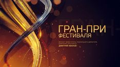 Rosneft on Behance
