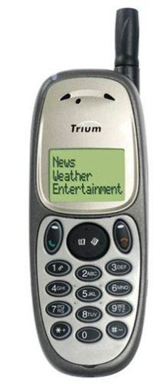Mitsubishi Trium Mars - my first mobile phone Cool Kitchen Gadgets, Cool Kitchens, Old Phone, Gaming Computer, Walkie Talkie, Mars, Vintage Designs, Nostalgia, Retro