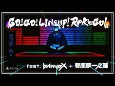 """PS4"" presents「GO! GO! LINEUP! RAKUGO!」#banvox #春風亭一之輔 - YouTube"