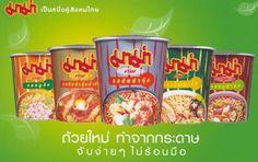 thai instant noodle - Google Search