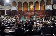 Parties and independents in Tunisia began offering their nominations for the legislative elections