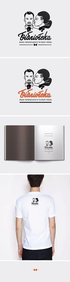Exlibris by Irene Shkarovska, via Behance