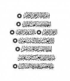 Kaligrafi Surat Al Fatihah Download Free
