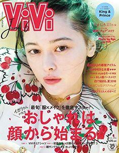 Beauty by Rayne: ViVi June 2018 Issue [Japanese Magazine Scans] Vivi Fashion, Women's Fashion, Blog, Beauty, Twitter, Magazine Covers, Aesthetics, Editorial, June