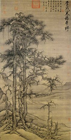 Wintry Forest, Level Distance (寒林平野圖) Attributed to Li Cheng (李成, 919–967), Five…