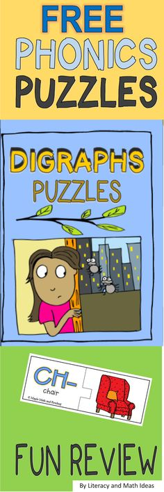 Free Phonics Digraphs Puzzles~Review phonics in a fun way.  A printable storage box is included.