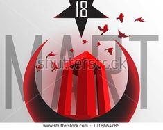 background turkish national holiday of March 1915 the day the Ottomans victory Canakkale Victory Monument .translation: victory of Canakkale happy holiday March 18 1915 National Holidays, Girl Swag, Special Day, Happy Holidays, Adobe Illustrator, 18th, Illustration, Ottomans, March