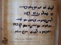 Middle Persian papyrus   Eran ud Turan on Patreon The Middle, Persian, Calligraphy, Writing, Lettering, Persian People, Persian Cats, Calligraphy Art, Being A Writer