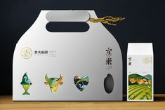 Farmer Yuan's Paddy Fields on Packaging of the World - Creative Package Design Gallery