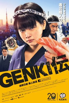 Genki | Studio TM