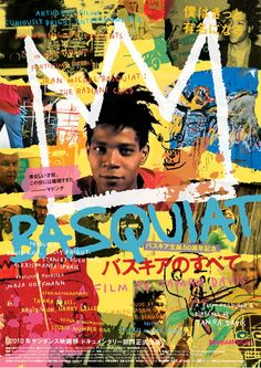 JEAN-MICHEL BASQUIAT MOVIE